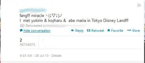 2013 07 26 kojiharu abe yukirin tweet1b
