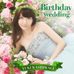 news_large_kashiwagi_Birthdaywedding_B_reg