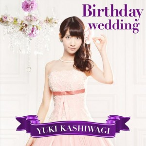 news_large_kashiwagi_Birthdaywedding_C_reg