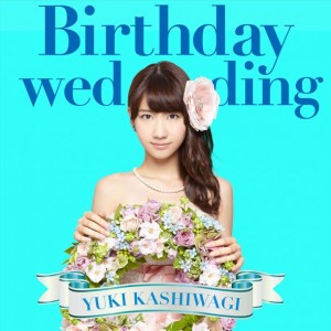 news_large_kashiwagi_Birthdaywedding_C_shokai
