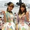 2/5 Yukirin in Hong Kong Day 2 News Roundup
