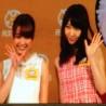 2/4 Yukirin in Hong Kong News Roundup