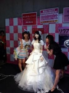 Yukirin& Sasshi2