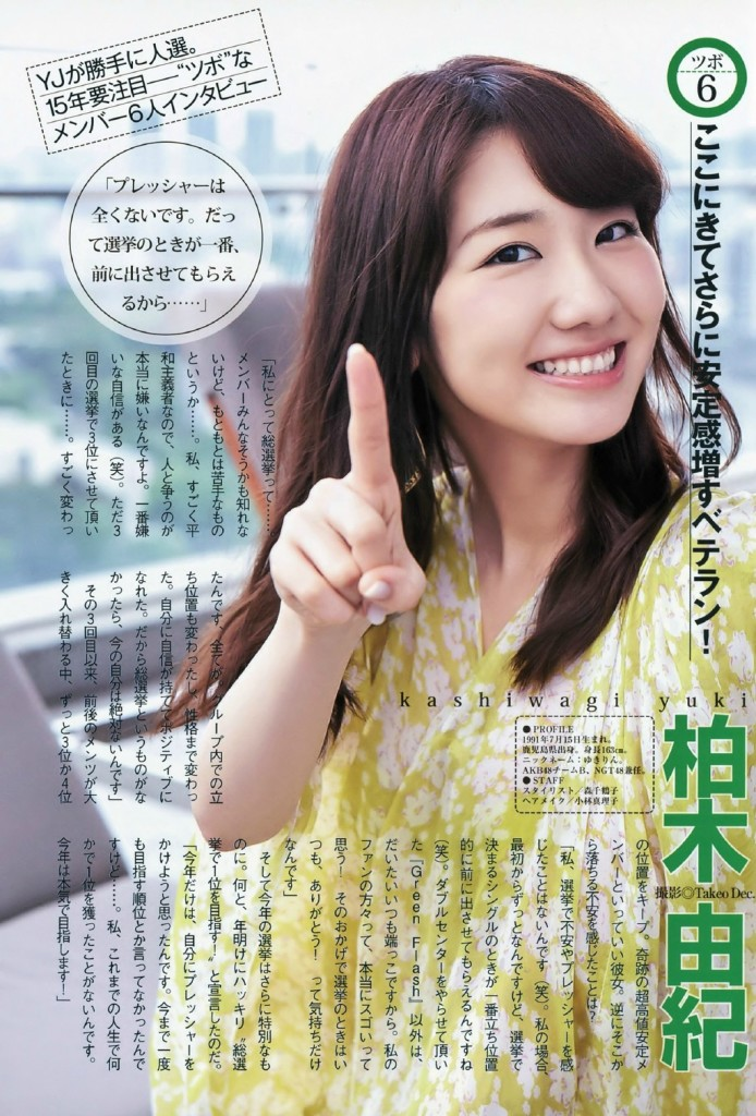 20150603 YoungJump