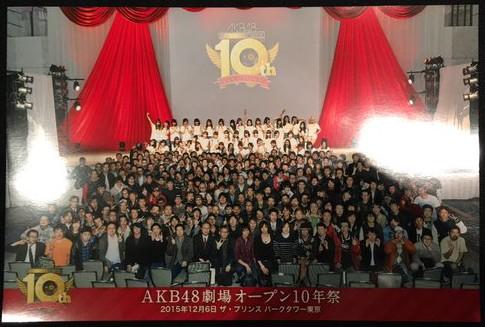 10th Anniversary Group Photo