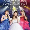 「French Kiss Live ~LAST KISS~」 DVD/Bluray Info