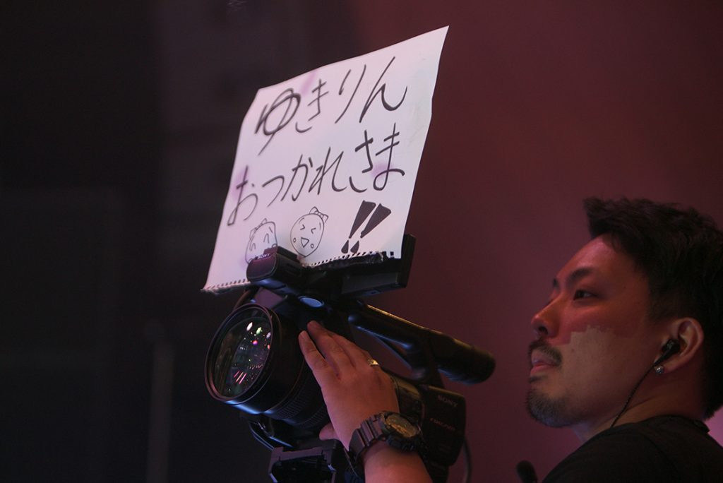 KagohimaTourCameran