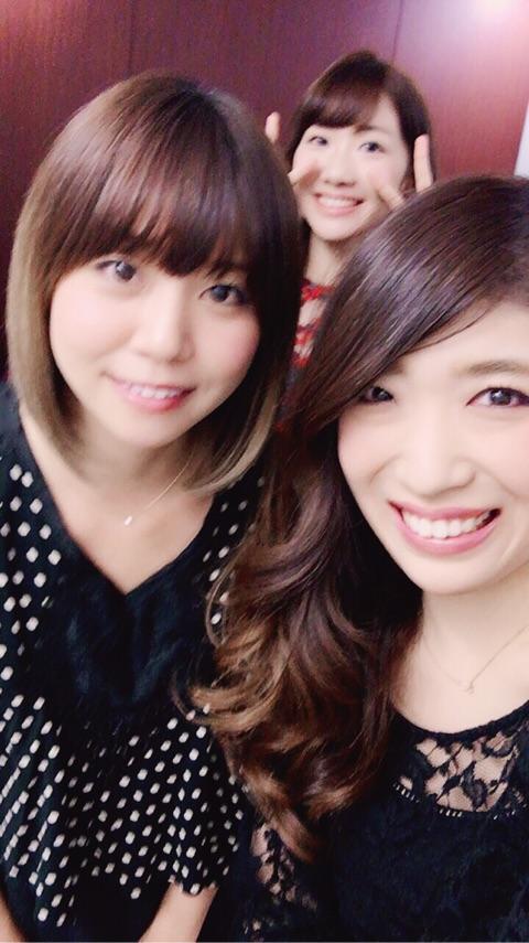 hoshimurablog1
