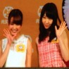 2/4 Yukirin in Hong Kong News Roundup