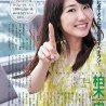 6/3 Young Jump Interview with Yukirin (Eng Trans)