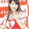 "6/18 Yukirin ""Baitoru Press Conference"" News Roundup"